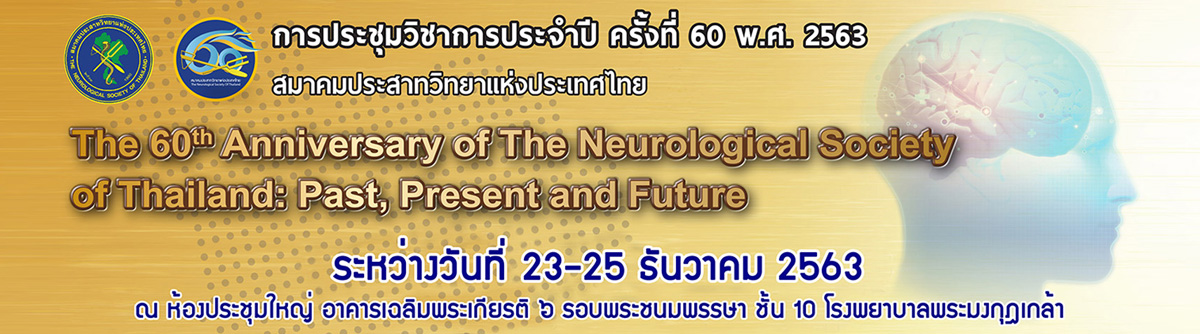 http://www.neurothai.org/content.php?id=399